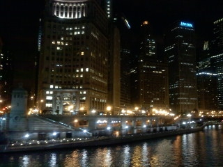 RiverLights